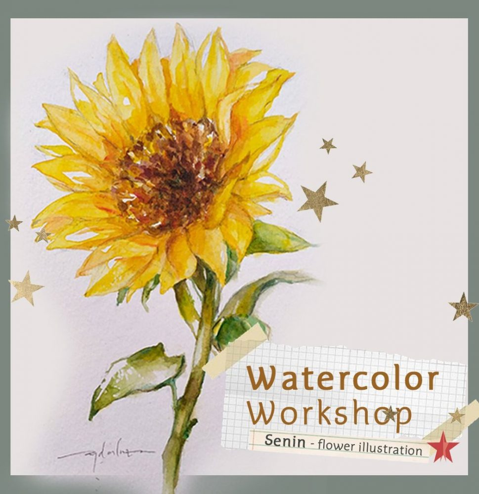 Learn How to Make Flower Illustration With Watercolor