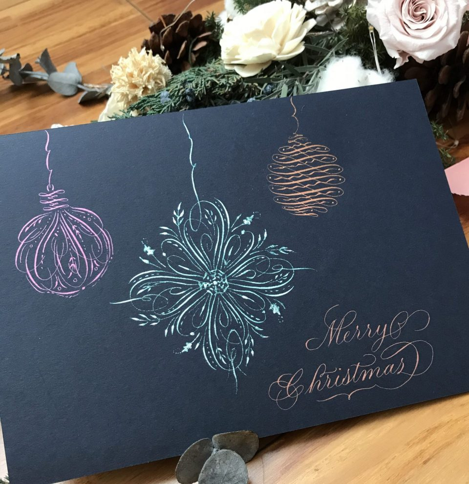Learn To Make Your Own Christmas Card